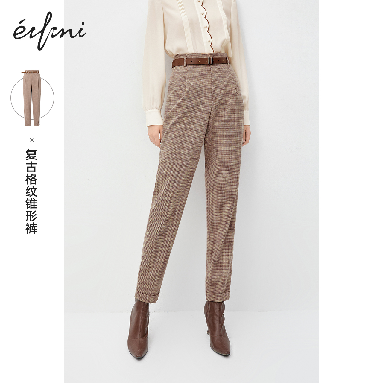Eveli casual pants women 2020 autumn new retro check high waist tapered feet pants commuter ladies trousers