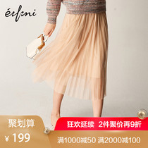 Everly 2018 spring and autumn new Korean skirt children in the long a-word skirt chiffon pleated skirt