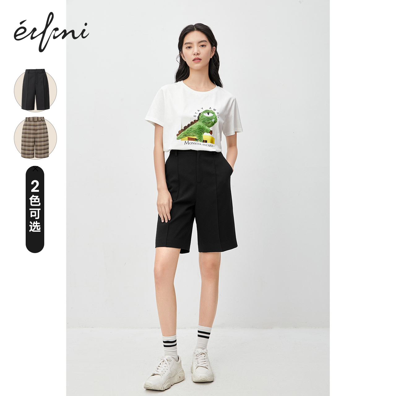 Evely shorts women's 2020 new autumn dress Korean black pants, straight tube, high waist and thin casual pants