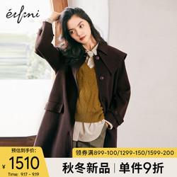 【9.21新品】伊芙丽毛呢外套女2021年秋装新款设计感双面呢大衣