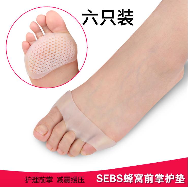 Сотовые передние стопы воздухопроницаемый Противоскользящие подушечки для ног женский на высоком каблуке башмак стелька