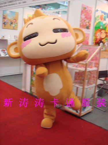 Monkey costume stage card costume cartoon performance costume Cosplay accessories props cartoon table cosplay