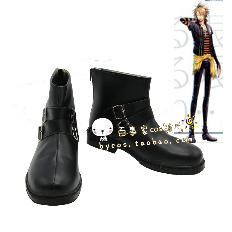 Amasia (amnesia) Toma Cosplay shoes cos shoes M49