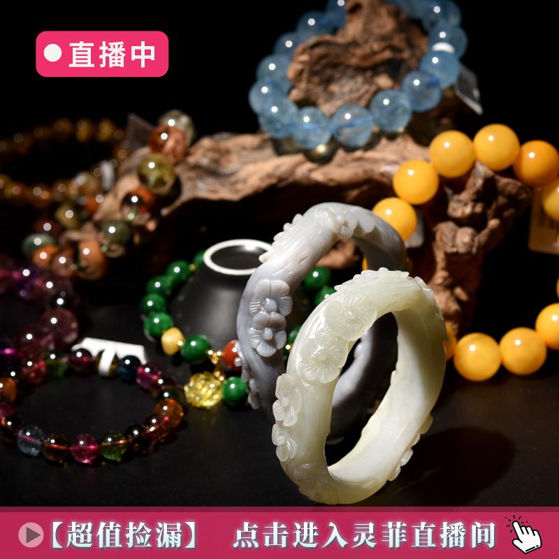 天然碧玺石榴石玛瑙发晶和田玉幽灵草莓晶紫黄粉水晶手串手链男女图片