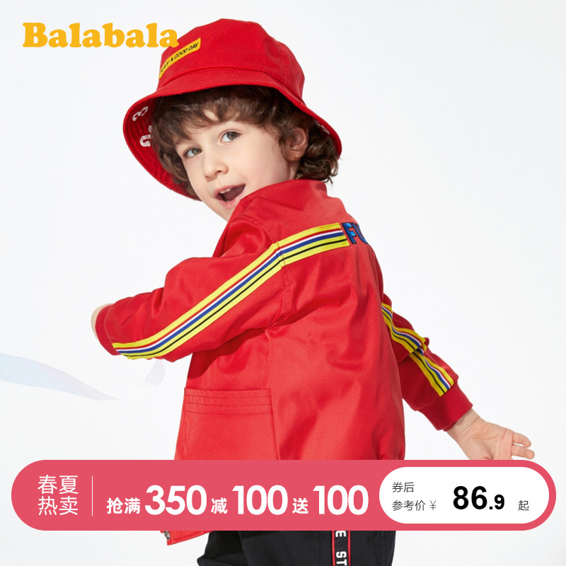 Balabala children's clothing children's coat boys' spring and autumn baby wear casual baseball suit and all-around foreign style top men