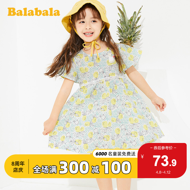 Balabala children's dress girl's dress baby fresh summer 2020 new children's dress pure cotton