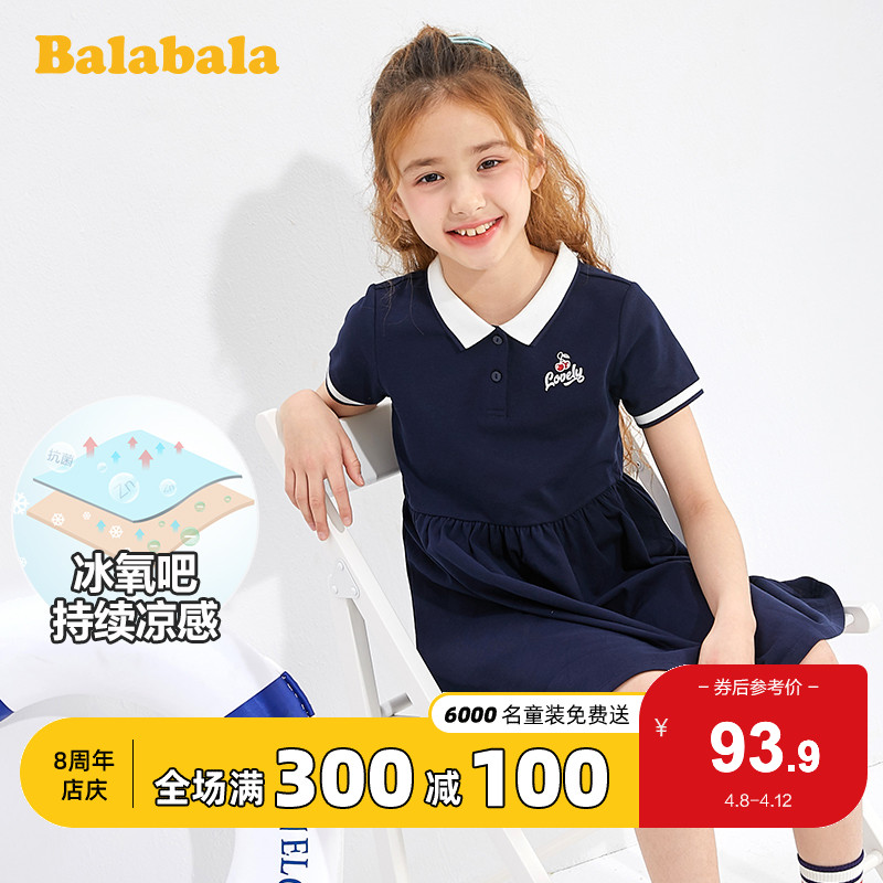 Balabala girl's dress children's skirt 2020 new summer girl's princess skirt polo