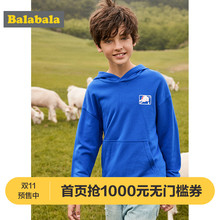 Balabala children's clothing children's sweater boy 2019 new autumn clothing middle and big children's top hooded Pullover fashion