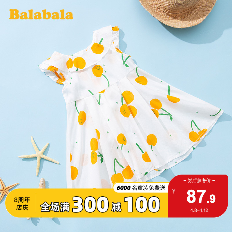 Balabala children's dress girl's dress summer dress 2020 new children's skirt little children's westernized vest skirt