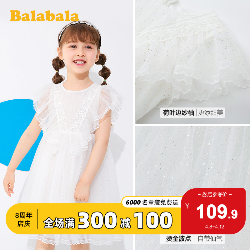 Balabala children's dress girl princess skirt baby dress summer 2020 new children's skirt Fairy