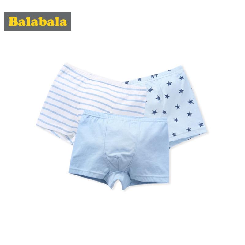 (用9.1元券)巴拉巴拉男童平角棉男学生儿童短裤