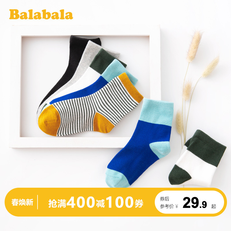 Barabara Boys'Socks Children's Cotton Socks