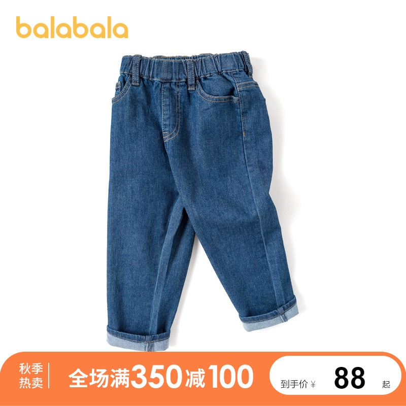 Store delivery Balabala children's clothing baby pants jeans boys 2020 new autumn children's trend