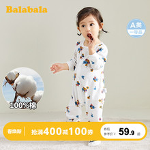 Baby's clothes baby's one-piece clothes baby's pajamas baby's pajamas ha Yi crawling clothes bag fart clothes monk's clothes holding clothes