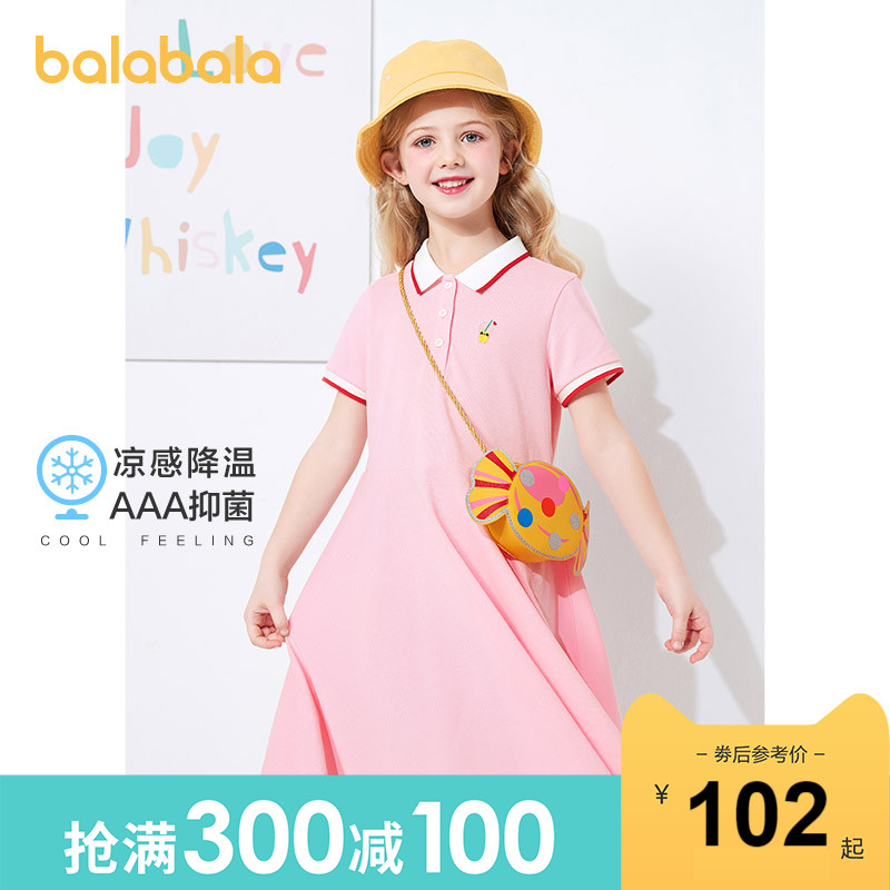 Balabala girl dress children skirt 2021 new summer dress big boy princess dress POLO skirt college style