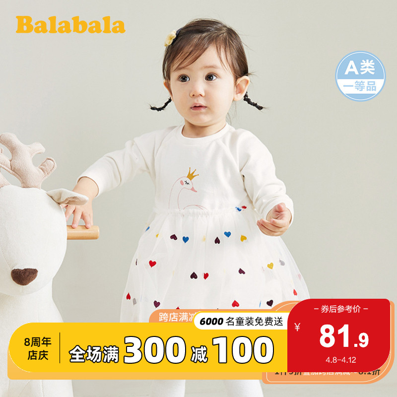 Balabala girls' dress children's skirt baby princess skirt puffed yarn 2020 new sweet fake two pieces