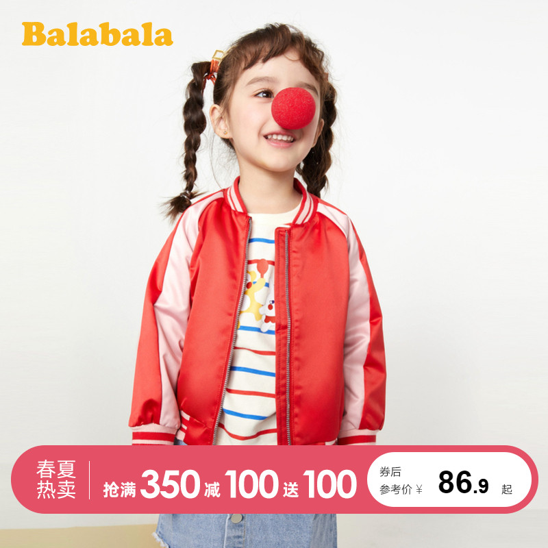 Balabala children's clothing girl's coat spring children's baseball uniform children's baby Korean version of all-around foreign style top trend