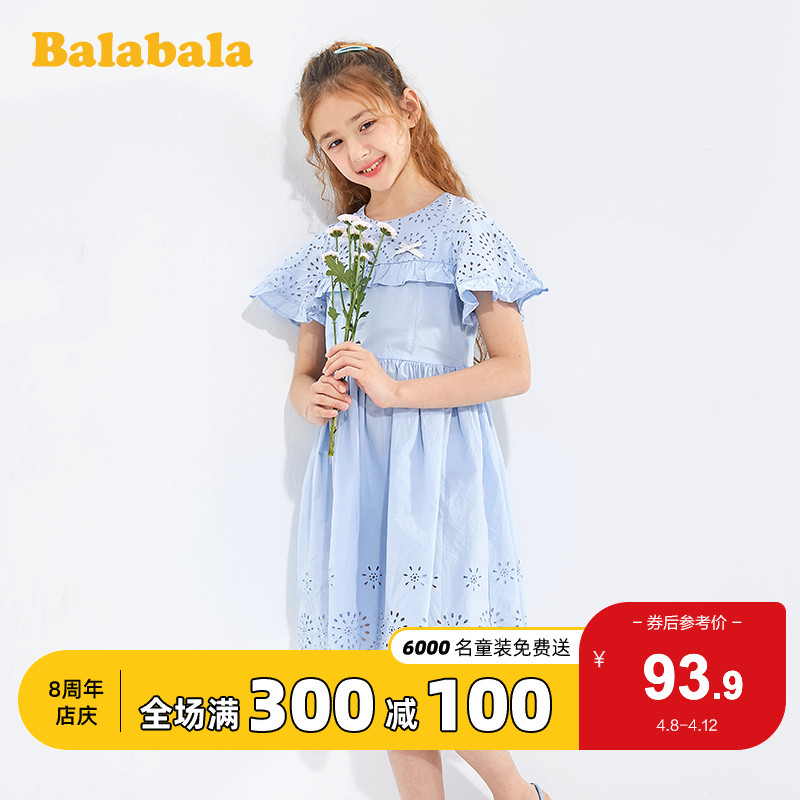 Balabala girls' skirt children's dress summer big children's princess skirt pure cotton foreign style holiday wind sweet beauty