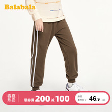 Balabala children's pants wear spring and autumn clothes, middle and big children's casual pants and children's sports pants