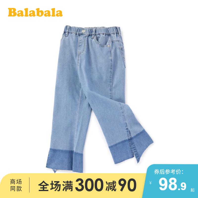 巴拉巴拉儿童裤子女童牛仔阔腿裤七分裤2020新款夏装童装中大童潮