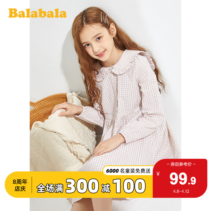 Balabala girls' dress children's wear 2020 new spring children's skirt big children's rural A-line skirt women