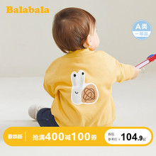 Balabala children's coat children's clothes girl's top baby clothes men's 2020 new air baseball suit Plush