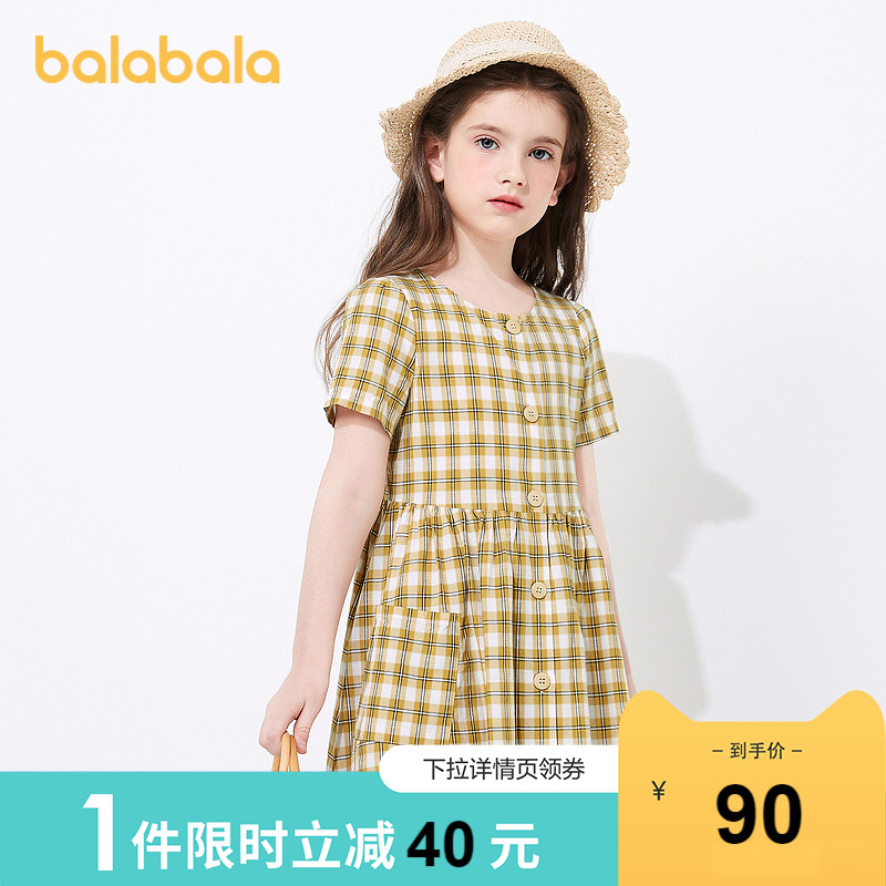 Balabala Girls' Skirts Children's Dresses 2021 New Summer Dress Big Kids Princess Skirt Western Checkered Skirt