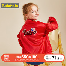 Barabara Kids'Suit Autumn Suit 2009 New Kids' Baseball Suit Warm Jacket Fashion