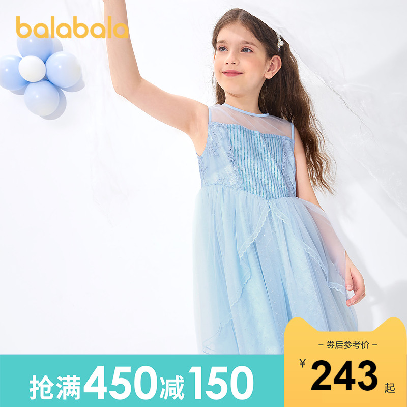 Store shipping Barabala girl princess skirt children's skirt 2021 new summer big child dress