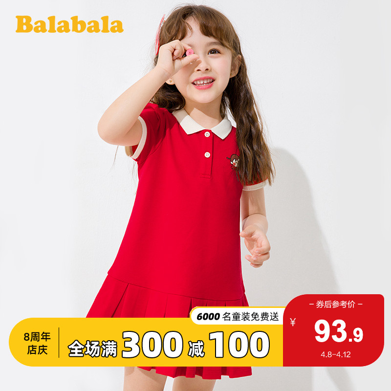 Balabala children's dress girl's dress baby summer dress 2020 new children's skirt little girl fashion