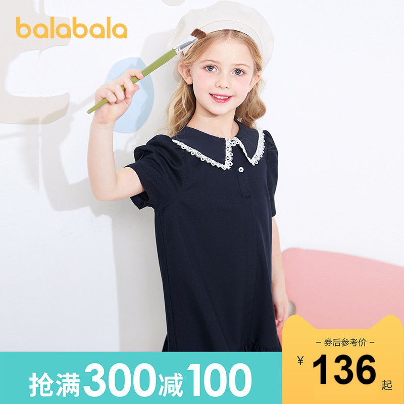 Barabala children's skirt children's princess dress 2021 new summer big children's dress Korean college