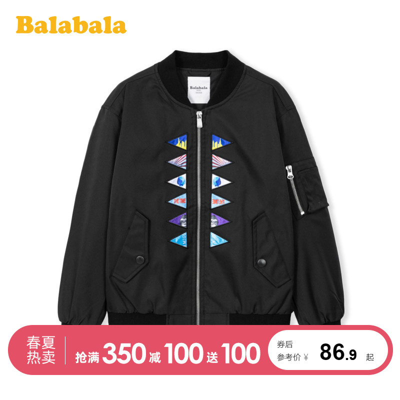 Balabala children's coat 2020 new spring boy's clothes, big boy's top, Korean version baseball suit