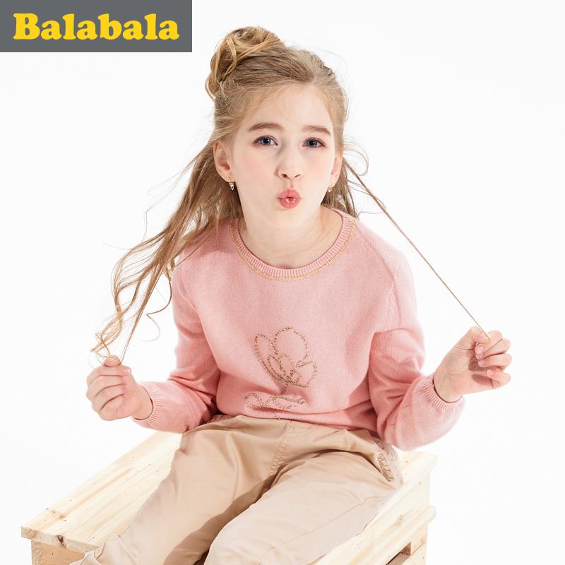 巴拉巴拉中大童套頭針織衫