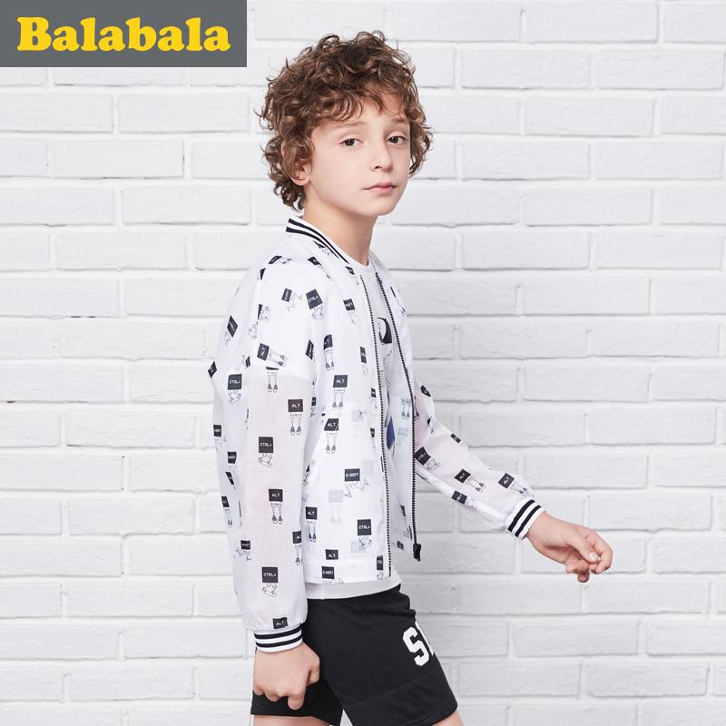 巴拉巴拉中大童兒童棒球服