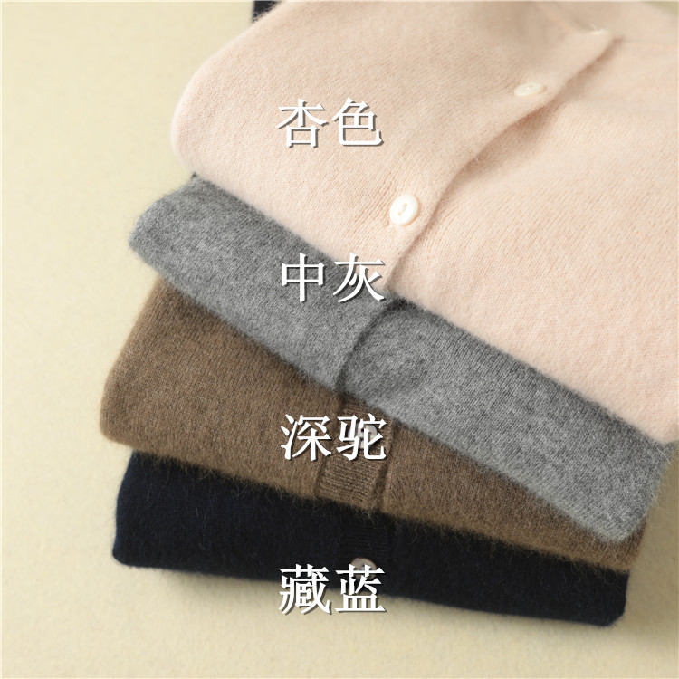 Autumn and winter cashmere sweater knitted cardigan womens Park collar sweater woolen sweater