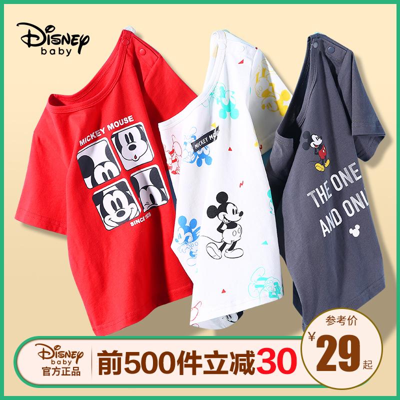 迪士尼儿童男童短袖纯棉2020 t恤