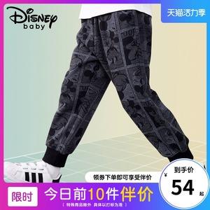 迪士尼童装男童裤子春秋款2021年新款宝宝秋装时尚儿童运动长裤