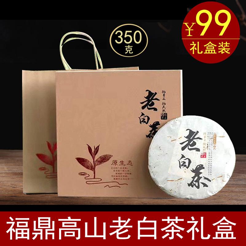 Чай Пай Му Тан Артикул 575890237998