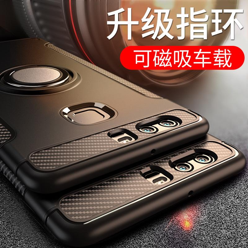 酷盟 华为p9手机壳创意指环车载磁吸保护套华为p9plus全包防摔壳