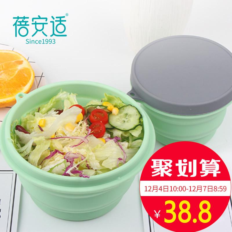 蓓安适折叠碗旅行便携野餐具洗漱水杯硅胶泡面碗可伸缩旅游用品