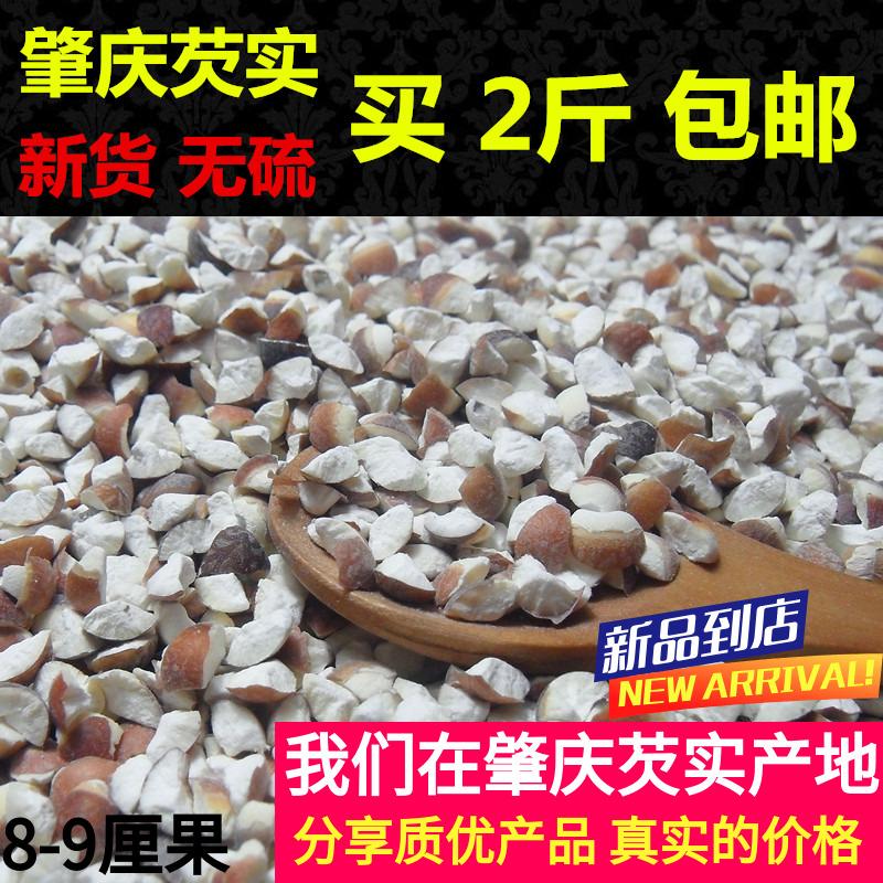 Zhaoqing tamping 500 г сломанная небольшая открытая сторона новый Свежее твердое вещество красный Кожа куриного головного рисового хозяйства производит 2 кг бесплатная доставка по китаю