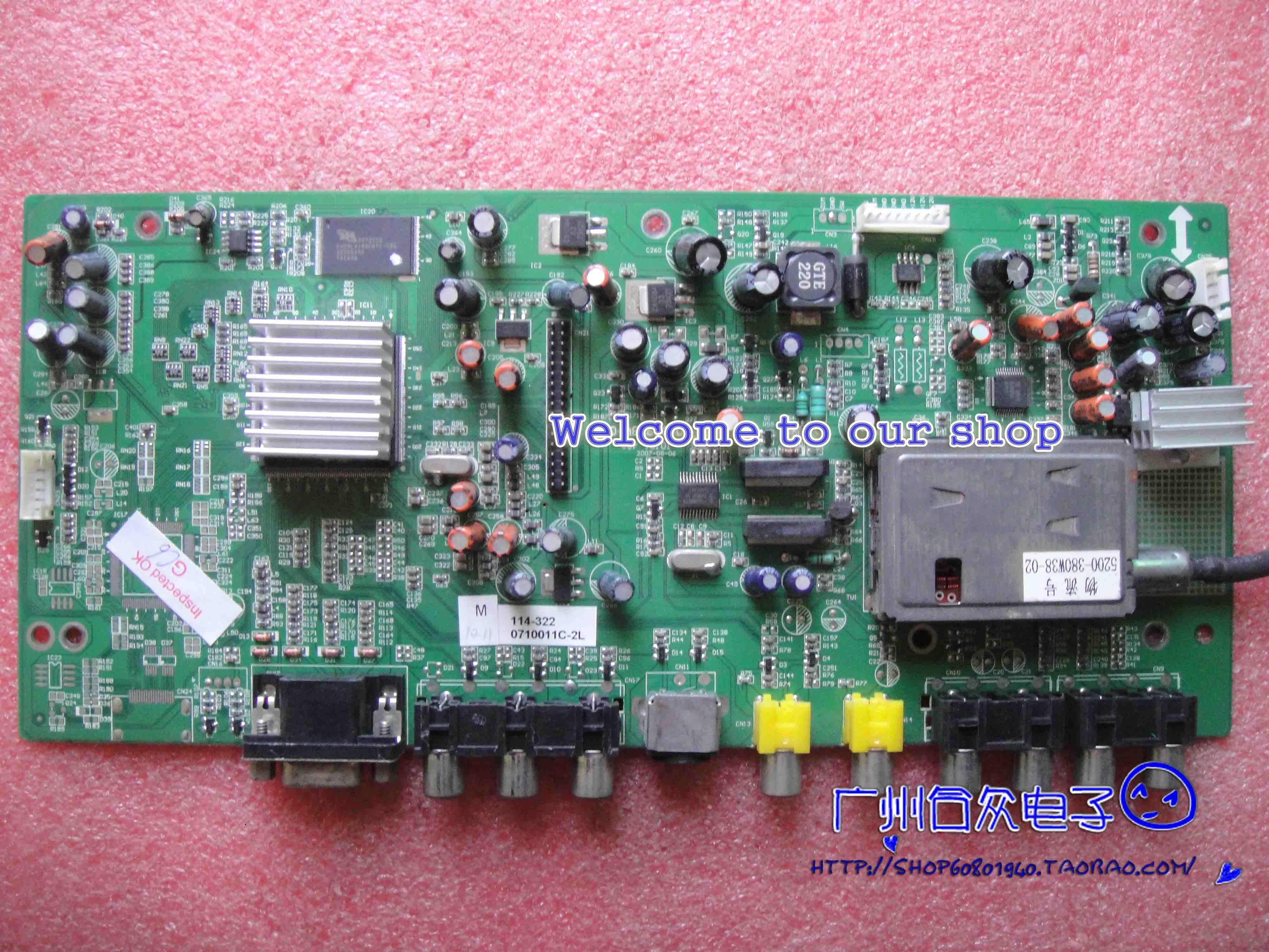 原装创维19L11IW主板5800-A8K600-00 配LC190WX1屏 测试好发货