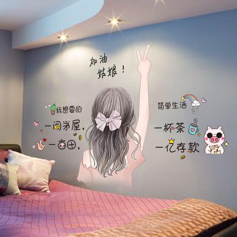 自粘温馨装饰布置客厅墙壁贴画墙纸评价如何