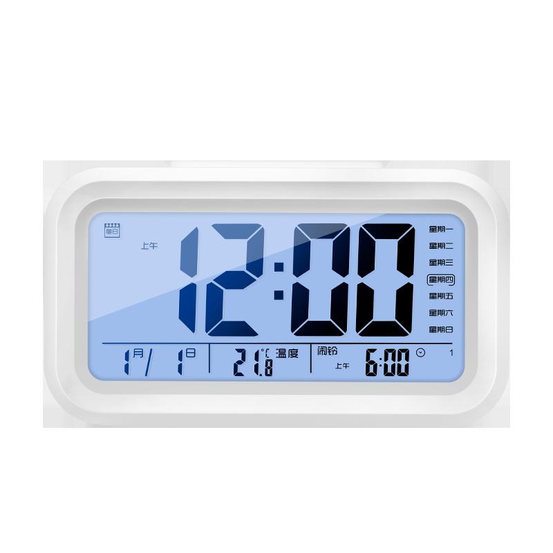 闹钟学生智能充电多功能儿童电子表使用评测分享