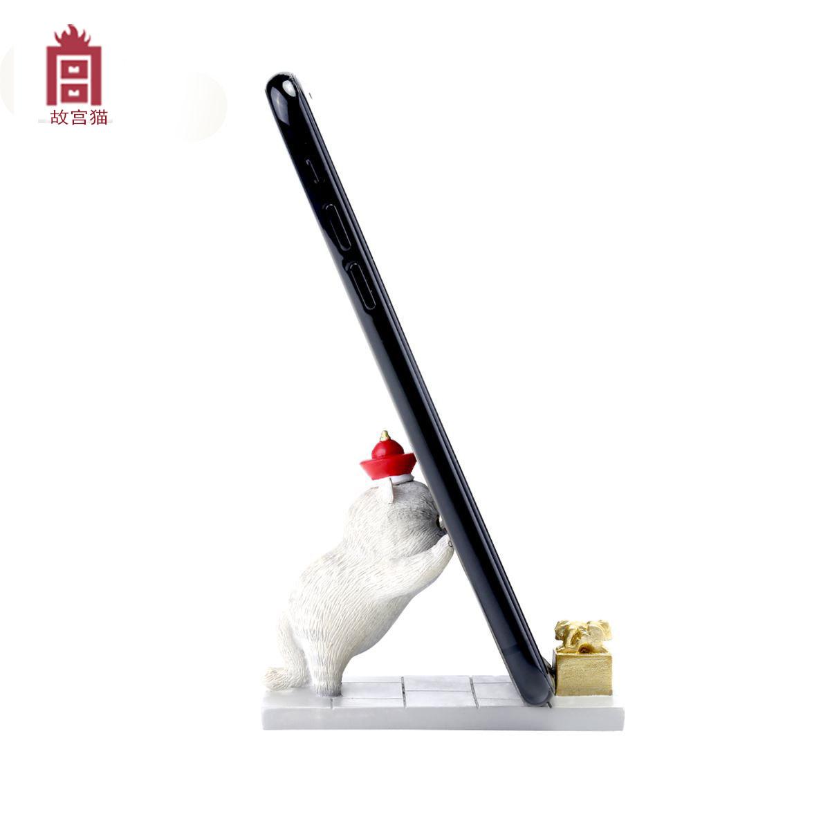 (用1元券)【故宫淘宝】中秋国庆手机架本猫高贵玉玺男女生日礼物手机座摆件
