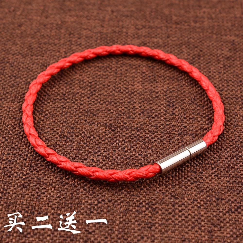 简约优质插扣蜡绳手工女韩版皮绳(用4元券)