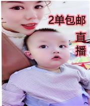 淘新21款直播间夏季新款韩版大童童背背心夏男女童吊带衫体恤长体