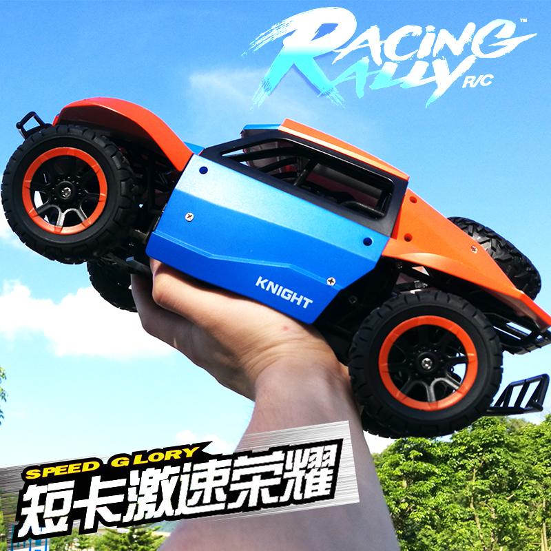 2.4 g短卡越野车高速儿童赛车玩具