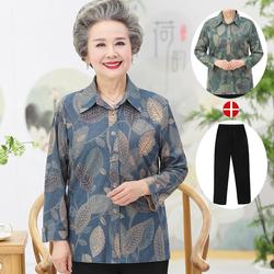 奶奶装春秋装衬衫上衣60-70岁中老年女夏季老人衣服长袖薄款衬衣