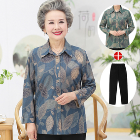 奶奶装春秋装60-70岁中老年女衬衫